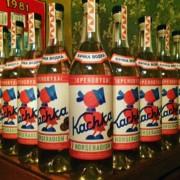Kachka Horseradish Vodka
