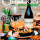 cover of oregon wine press